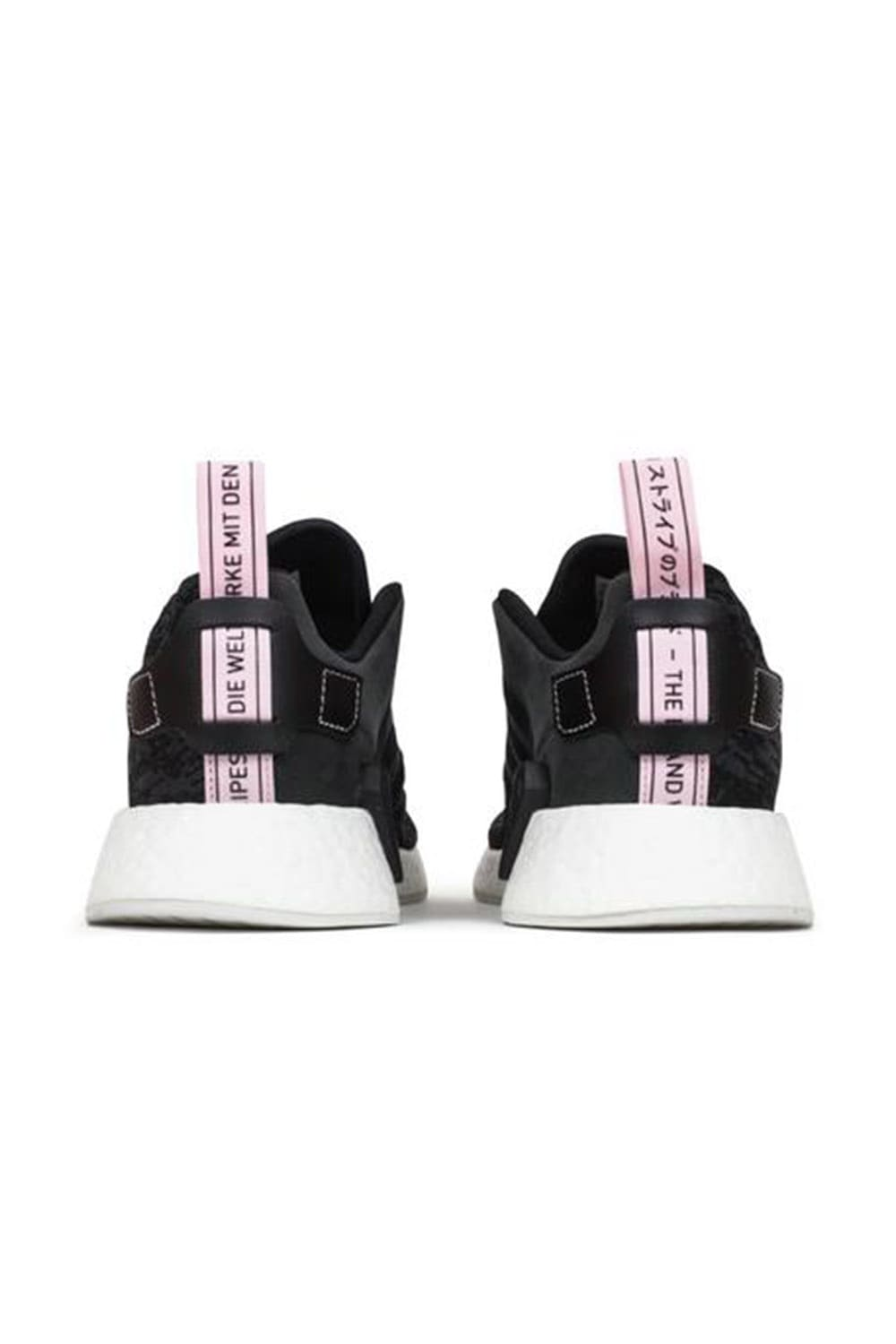hot sale online 62cf2 e529d Adidas NMD R2 W 4 - BY9314